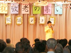 dayori110127