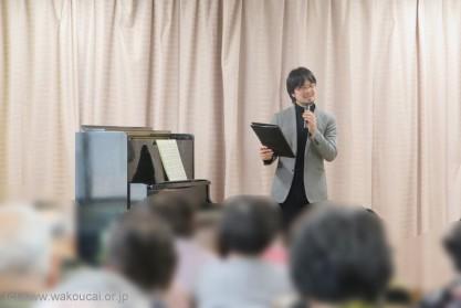 田原苑左手ピアノコンサート1-2